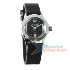 VOSTOK AMPHIBIAN FOR LADIES 051227