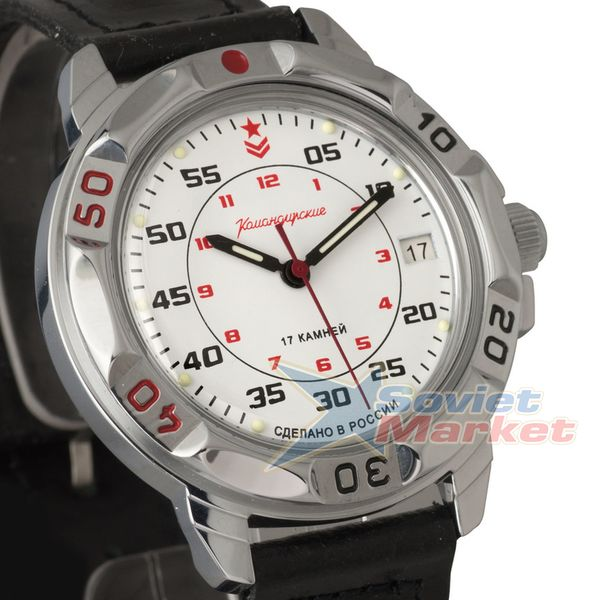 Vostok komandirskie 431171 military russian watch ebay for Komandirskie watches